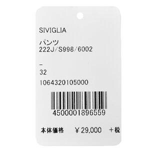 SIVIGLIA(シヴィリア)ヴィンテージウォッシュスリムテーパードストレッチデニム222J/S99813002002022