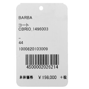 BARBA(バルバ)BRIOブリオカシミアフランネルソリッドチェスターフィールドコートCBRIO_149600314102005022