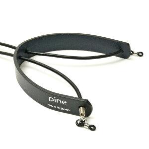 pine(パイン)レザーグラスコードMG100319011400139