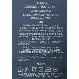 HERNO(ヘルノ)LaminarラミナーコットンラバープリントロゴプルオーバーフーディーJG008UL-5001712015001132