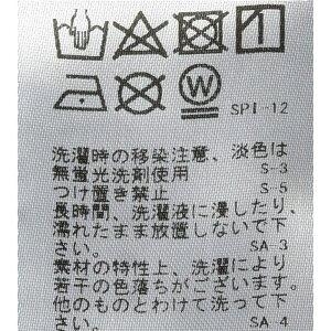 YCHAI(イカイ)ROBUSTOロブストヴィンテージウォッシュテーパードフィットストレッチブラックデニムYPU004-2DS0017B13011003161