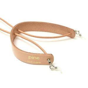 pine(パイン)レザーグラスコード MG1003 19011401139
