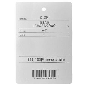 Cisei(シセイ/チセイ)シュリンクレザーフラップトートバッグ981/LD18412004178