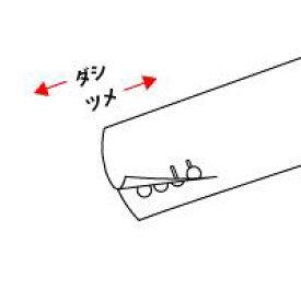 JACKET本切羽(袖ツメ・ダシ有り)