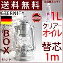 ET 1L 4−1mフュアーハンドハリケーンランタンFeuerHand Lantern 276 オイルランプ ETERNITYモデル【送料無料 】【…