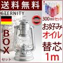 ET 300 4−1mフュアーハンドハリケーンランタンFeuerHand Lantern 276 オイルランプ 【送料無料(北海道沖縄県は別途ご負担金あり)…