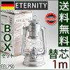 ETERNITYFeuerHandLantern276ハリケーンランタン中型-フェアハンド(ドイツフュアハンドランタン社製)-eternity