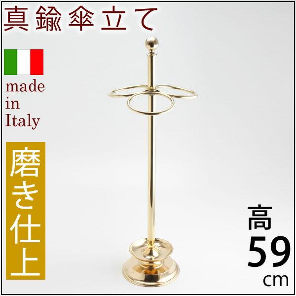 傘立て リング PB【イタリア製真鍮アンブレラスタンド・umbrella stand RING 】【いつでも5倍】シンプルデザイン【キャナルシップオリジナル真鍮雑貨】JIQ120-PB【RCP】