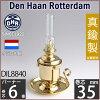 DENHAANROTTERDAMOILLAMP8840オランダ製真鍮船舶オイルマリンランプバースランプ・ライト-6船員寝台タイプカンテラDIL8840
