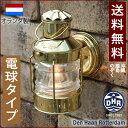 DHR電球仕様DEN HAAN ROTTERDAM デンハーロッテルダムブラケットアンカーランプS 真鍮DVE8621【RCP】