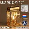 オランダ製エンジンルームランタン真鍮船舶燈オイルランプDEL8802