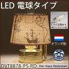 【送料無料・オランダ製】LED電球仕様・ギャレーランプ・LED電気スタンド古地図ラウンドセード付きDVT8878-PS-RD