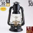 ハリケーンランプ オイルランタン ランプ デイツ DIETZ LITTLE WIZARD NO.30 (デイツ30 黒 金)(BEL030-BK-G) 【asu】【RCP】