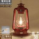 電球仕様 80 赤 LED オイルランプ 電気スタンド オイルランタン カンテラ デンキスタンドLED電球仕様 ハリケーン…