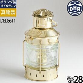 【DPS100-1P】【棒芯1本おまけ付】【送料無料(北海道沖縄県九州は別途ご負担金あり)】【オランダ製】】DEN HAAN ROTTERDAM デンハーロッテルダムアンカーライトS真鍮船舶燈オイルランプ・カンテラ・マリンランプ・ランタンDEL8611【asu】【RCP】