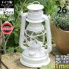 【白−4−1m】フュアーハンドランタン【BOX付FeuerHandLantern276】(ドイツ製フェアハンドランタン・カラー)【ピュアホワイト・白】オイルランプ灯油ランタンEEL751WH【RCP】
