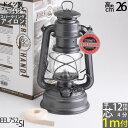 【スパークリングアイロン−4−1m】フュアーハンドランタン FeuerHand Lantern 276【送料無料(北海道沖縄県九州は別…