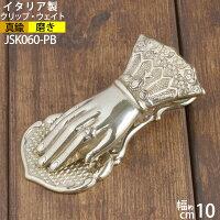 真鍮製ペーパークリップハンド紙ハサミ・ペーパーウェイト