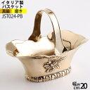 深い金属真鍮製装飾バスケット ハンドル付き イタリア製真鍮雑貨 手付き 小物入れ お釣り入れ 灰皿 花模様 フルーツ …