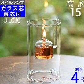 【セパ 【S】 4芯15】 オイルランプ ガラス替芯付 (フローティングオイルランプ セパレート S)(UIL030)【RCP】【asu】