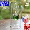 【セパ【S】4芯15】オイルランプガラス替芯付(フローティングオイルランプセパレートS)(UIL030)