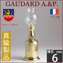 【棒芯1本おまけ付-GPS101】【送料無料・フランス製オイルランプ・真鍮製品】GAUDARD・ガーダード社製真鍮製テーブル…