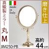 真鍮卓上鏡ミラー凹面凸面鏡装飾フェイスミラーイタリア製真鍮製品