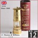 マイナー PB 4−05 チェーン【いつでも5倍・替芯0.5m付】CAMBRIAN MINERS LAMP LANTERN英国炭鉱真鍮カンテラランタ…