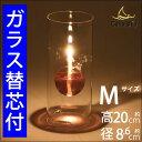 【フロ【M】 4芯15】【オイルランプ・ガラス替芯付】ガラスキャンドル オイルランプクールフローティングボトル【M】OLC-02 TYPE BURNE…