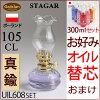 STAGARPOL-105CLミニミニ棒芯ランプクリアーお好みオイルセット