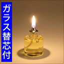 【芯3-15】【ガラス替芯付】ムラエ【GT-115】オイルランプバーナー(UPS600)【RCP】
