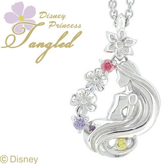 Disney ディズニー 塔の上のラプンツェル シルエット シルバーネックレス プリンセス ペンダント 公式 オフィシャル ジュエリー 女性用 ネックレス 【Disneyzone】 ブランド プレゼント 人気 おしゃれ
