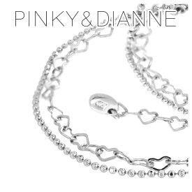 ピンキー&ダイアン ハートチェーン シルバーブレスレット ピンキーアンドダイアン PINKY&DIANNE ブレスレット レディース 女性 プレゼント 誕生日 記念日 ジュエリー ブランド 人気 彼女 かわいい おしゃれ