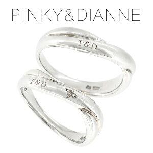 ピンキー&ダイアン ラヴァーズ P D ダイヤモンド シルバー ペアリング レディース6号〜12号 メンズ14号〜20号 ペア リング LOVERS ダイヤ シンプル カップル お揃い 指輪 プレゼント 人気 おしゃ
