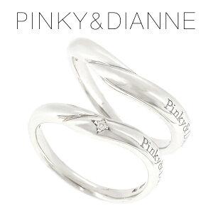 【送料無料】【PINKY&DIANNE】ラヴァーズダイヤモンドシルバーペアリング(レディース6号〜12号)(メンズ14号〜20号)シルバーペアリングLOVERSダイヤシンプルカップルお揃い指輪プレゼント人気おしゃれ記念日誕生日ギフトBOXジュエリー【ギフトOK】