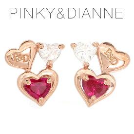ピンキー&ダイアン パッションハート シルバーピアス ピンキーアンドダイアン PINKY&DIANNE ピアス レディース 女性 プレゼント 誕生日 記念日 ジュエリー ピンクゴールド ブランド 人気 彼女 かわいい おしゃれ