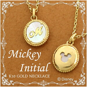 Disney ディズニー ミッキー シルエット イニシャル K10 ゴールド ネックレス ミッキーマウス ペンダント 公式 オフィシャル ジュエリー レディース 女性用 アルファベット 【Disneyzone】 ブラン
