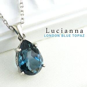 Lucianna ロンドンブルートパーズ シルバーネックレス レディース 11月 誕生石 雫型 カット ブルートパーズ ペンダント ジュエリー 女性 プレゼント 天然石 人気 ブランド 彼女 かわいい おしゃ