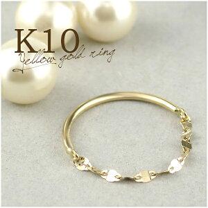 K10 エクレアチェーン ピンキーリング 3号 5号 10金 10k k10 YG チェーンリング レディース 女性 Ring 指輪 プレゼント 誕生日 記念日 ジュエリー
