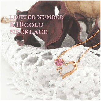 《PRIVATE LABEL》k10(粉红黄金)心粉红电气石白黄玉项链Alize女士Necklace女性项链吊坠珠宝礼物礼物女士项链项链女士