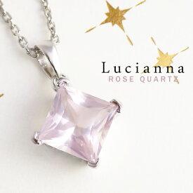 Lucianna ローンバス カット ローズクォーツ シルバー ネックレス レディース ペンダント ジュエリー 女性 プレゼント 天然石 人気 ブランド 彼女 かわいい おしゃれ
