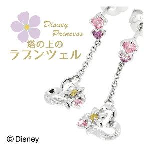 Disney ディズニー プリンセス ラプンツェル ピ...