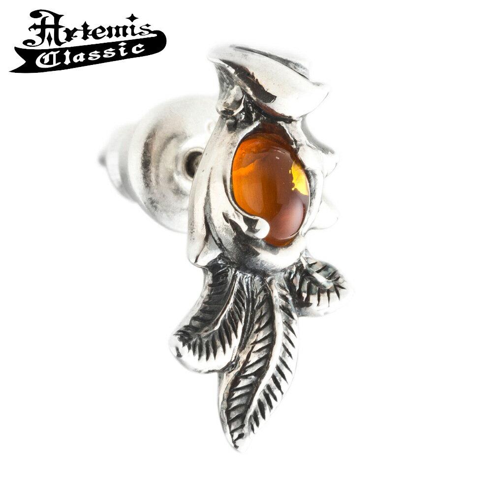 アルテミスクラシック Phoenix Collection フェニックススタッドピアス 片耳分 Artemis Classic ピアス スタッズピアス メンズ シルバー925 メンズピアス シルバーピアス 男性 男性用 ブランド プレゼント 人気 彼氏 おしゃれ かっこいい