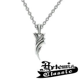 アルテミスクラシック サンダーバードペンダント チェーンなし Artemis Classic ネックレス シルバー925 メンズネックレス シルバーネックレス フェザー クロー 男性用 ブランド プレゼント 人気 彼氏
