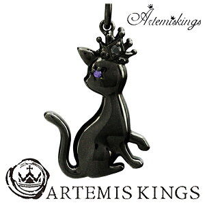 Artemis Kings AK アニマル チャームネックレス(チェーン付き) ブラックキャット アルテミスキングス 猫 ネコ 黒猫 メンズ ネックレス レディース 男性用 女性用 シルバーネックレス メンズネッ