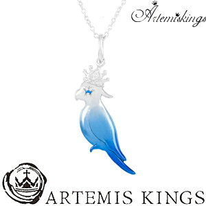 Artemis Kings AK アニマル チャームネックレス(チェーン付き) バード アルテミスキングス 鳥 青 青い鳥 メンズ ネックレス レディース 男性用 女性用 シルバーネックレス メンズネックレス 男性