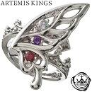 ArtemisKingsバタフライクラウンリングフリーサイズアルテミスキングスゴシックミスティッククォーツメンズリングレディース男性用女性用銀指輪メンズリング男性用指輪ブランドプレゼント人気かわいいおしゃれ