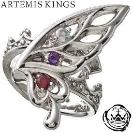 Artemis Kings バタフライクラウンリング フリーサイズ アルテミスキングス ゴシック ミスティッククォーツ メンズ リング レディース 男性用 女性用 銀指輪 メンズリング 男性用指輪 ブランド プレゼント 人気 かわいい おしゃれ