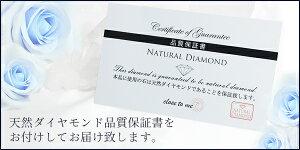 closetomeハートバー天然ダイヤモンドステンレスペアネックレスペアアクセサリーサージカルステンレスメンズレディースペンダントお揃いカップルフュージョン合体天然ダイヤペアアクセブランドプレゼント人気おしゃれ