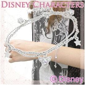 Disney ディズニー 輝く星と ミッキー ツインチェーン シルバー ブレスレット ミッキーマウス ブレス 公式 オフィシャル ジュエリー レディース 女性用 マウス 【Disneyzone】 ブランド プレゼント 人気